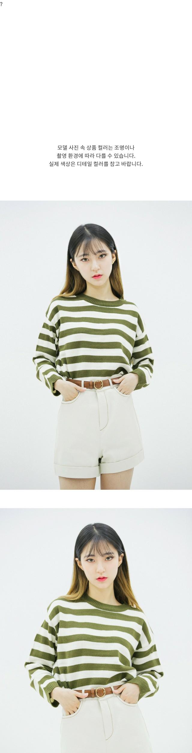 Hemny Stripe Knit