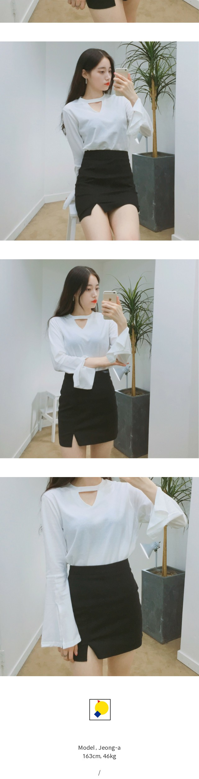Remit skirt