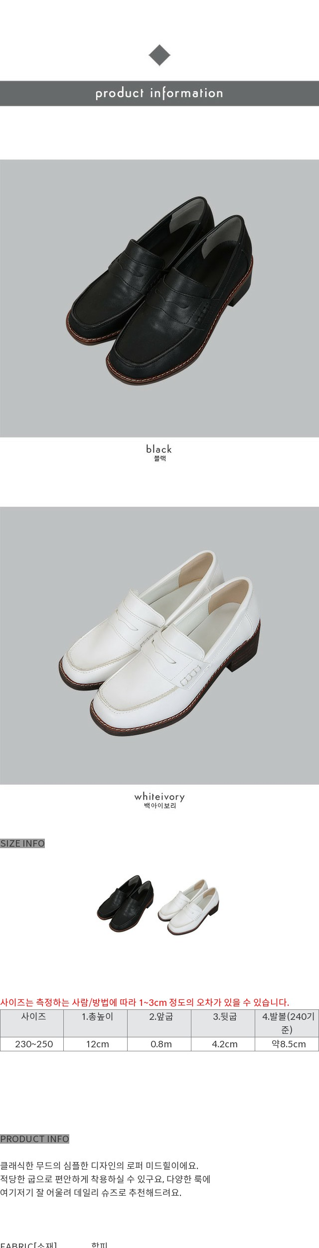 Drive-middle loafers