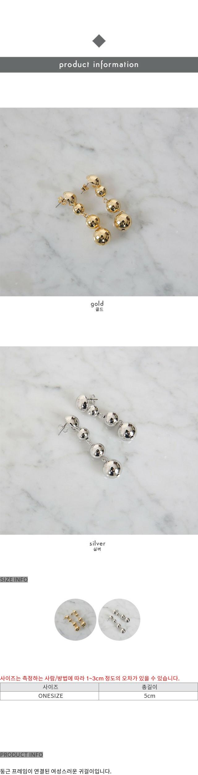 Zem No.101 (earring)