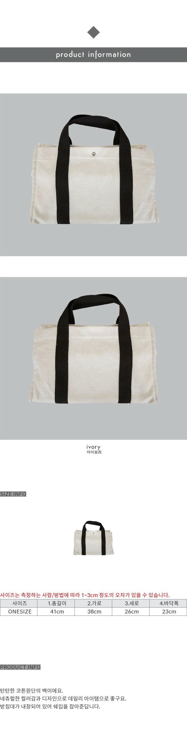 Trader (bag)
