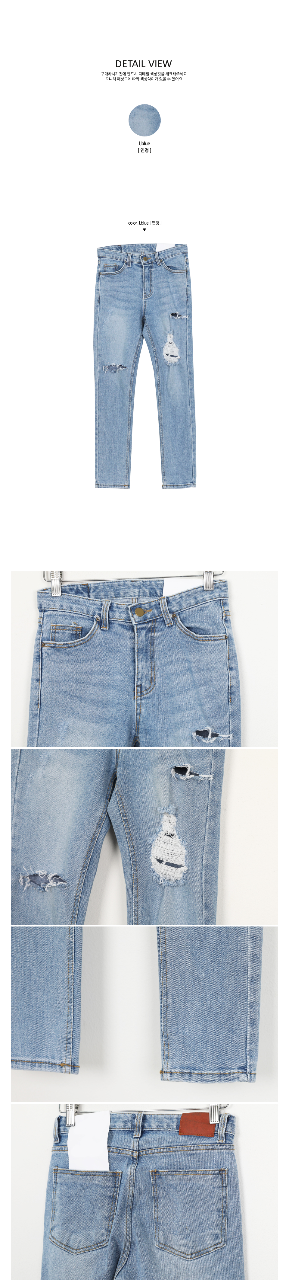 Damage slim exhaust pants