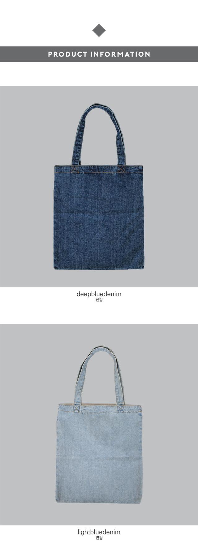 Denim eco (bag)