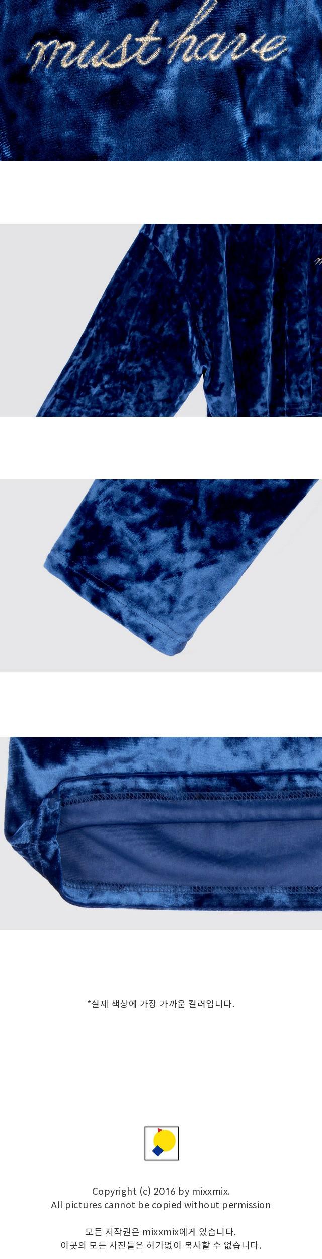 Striped velvet crop polo shirt