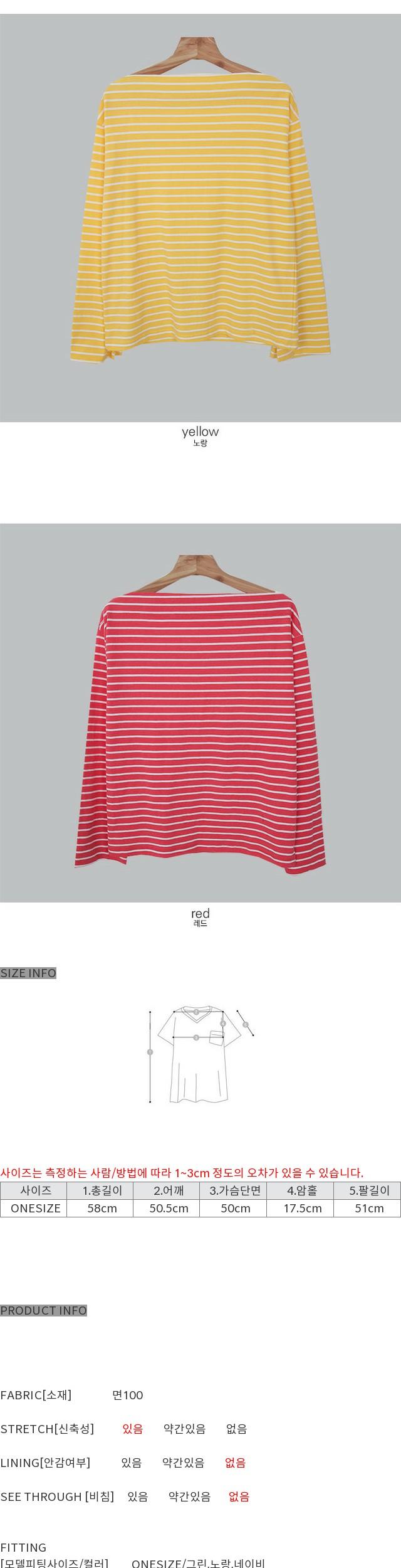 Colorpop-striped tee