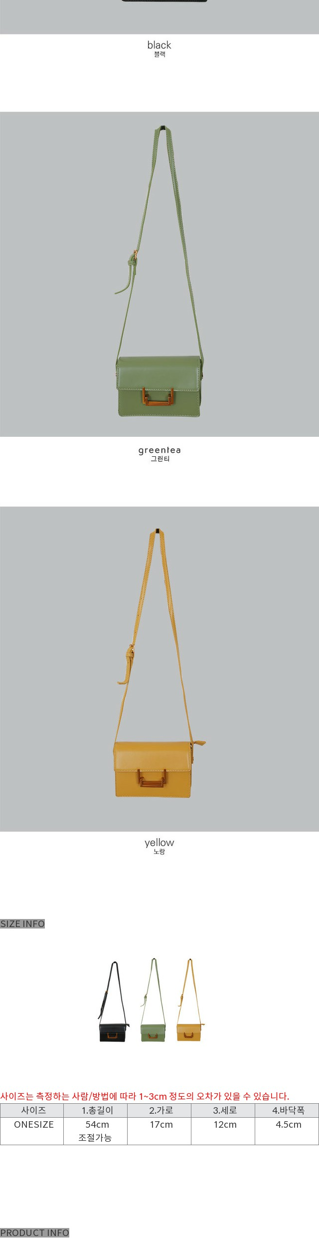 """MA-Lime """"MY ADORABLE BAG"""" Mini Cross Bag"""