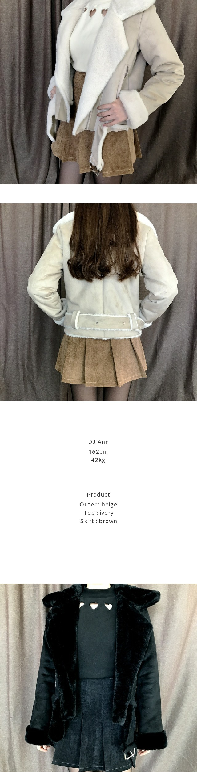 Benny corduroy skirt