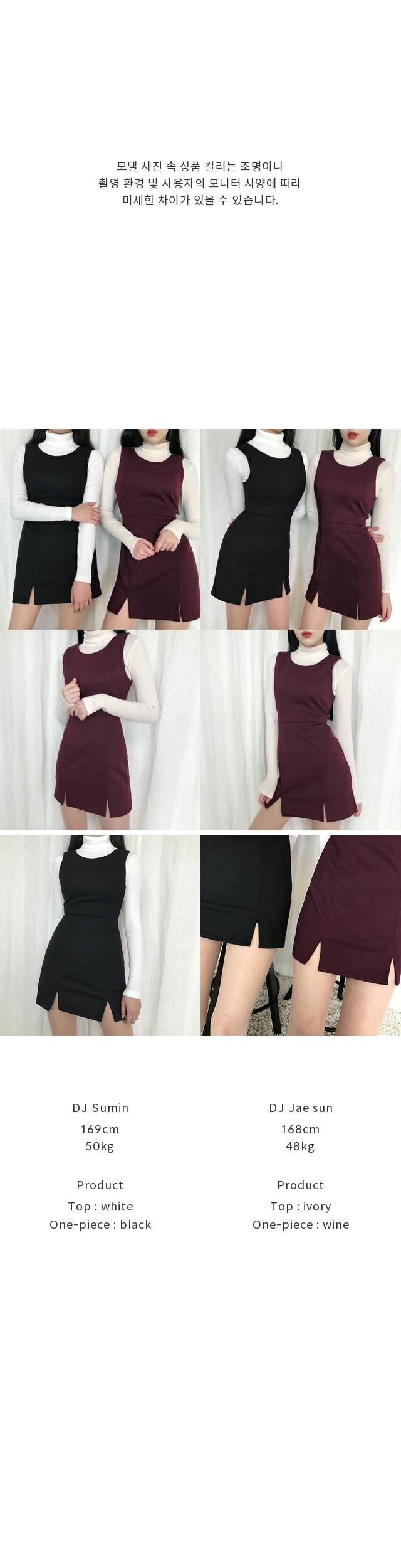 Anatrim Dress