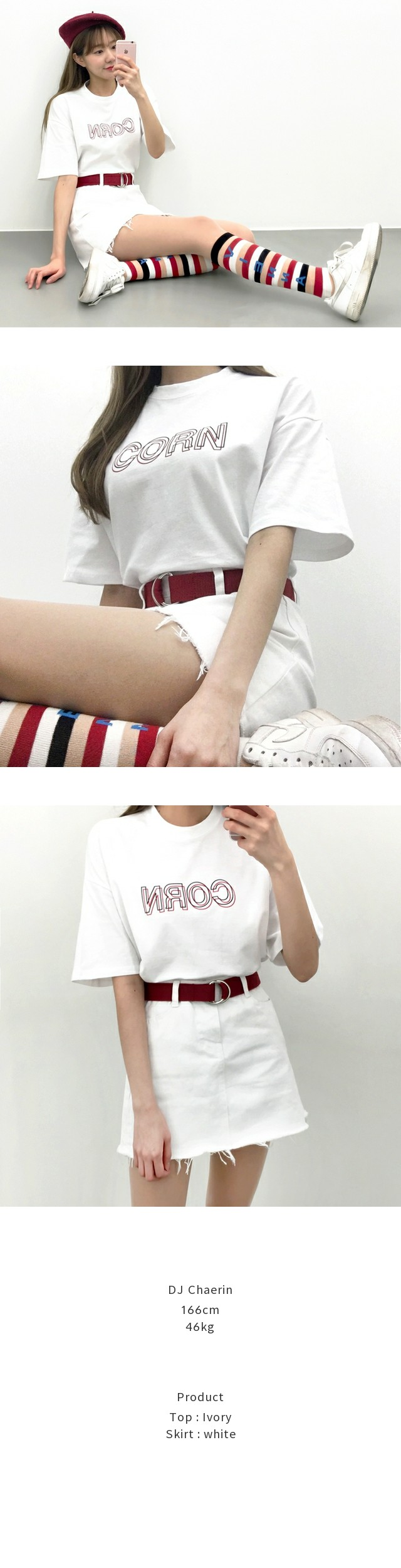 Amy Con Half T-shirt