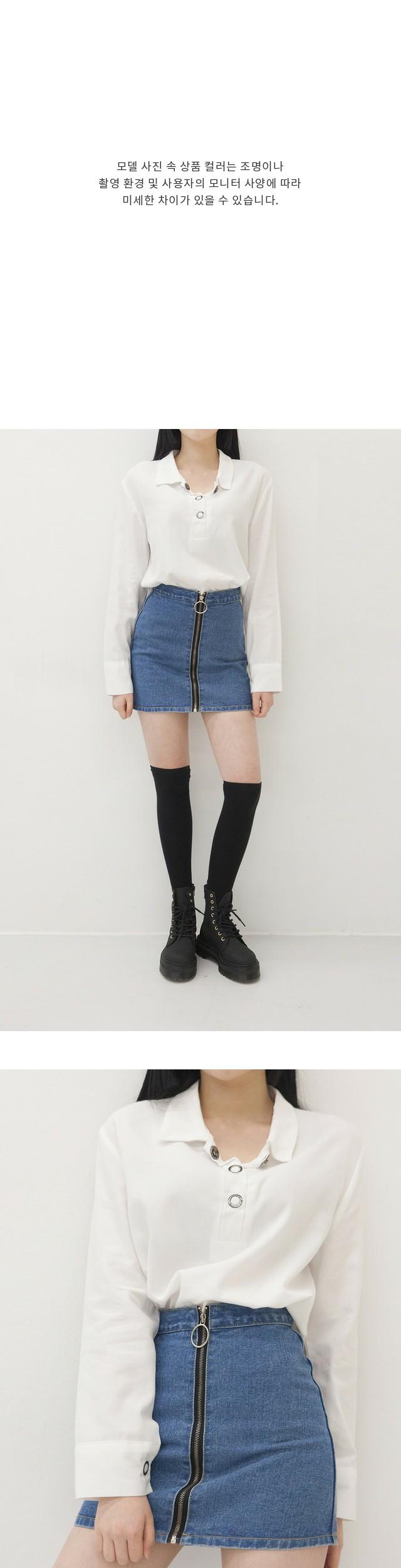 Tommy's Zipper Skirt