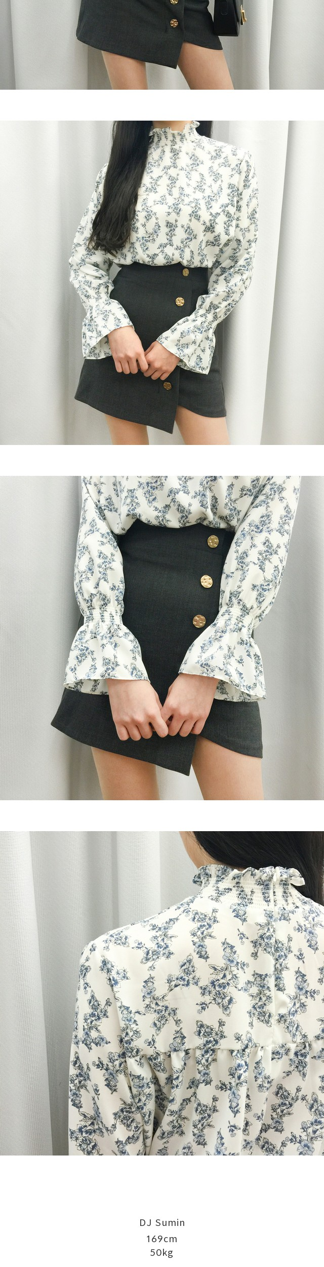 Gold button skirt