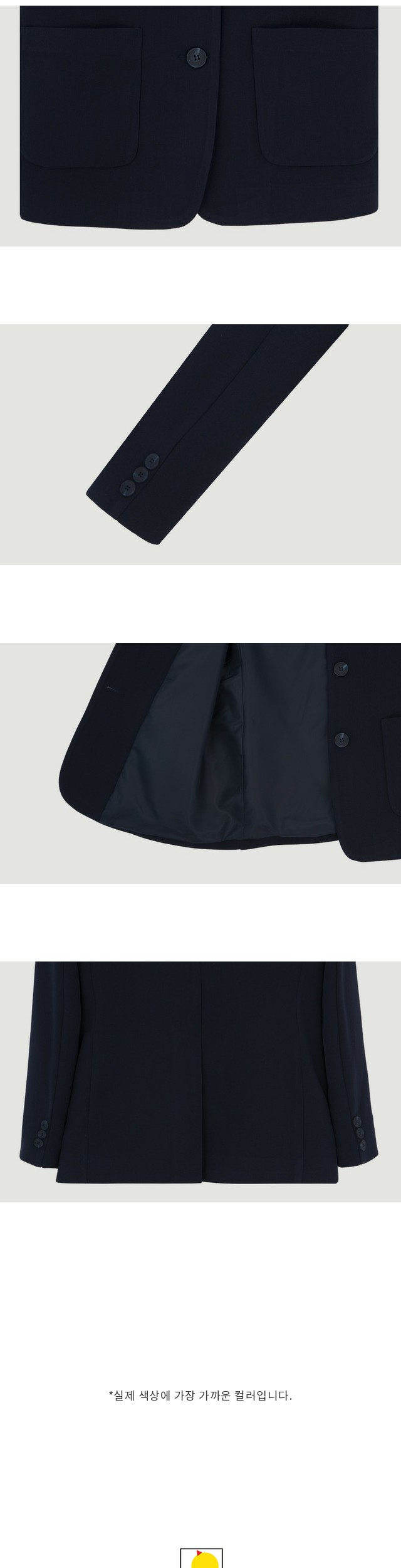Three Modern Jacket