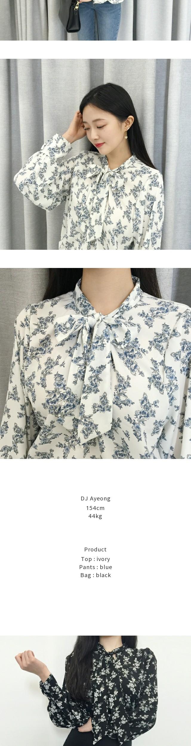 Ella ribbon blouse