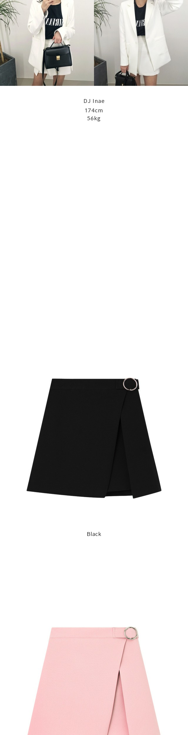 Sharett O-ring skirt