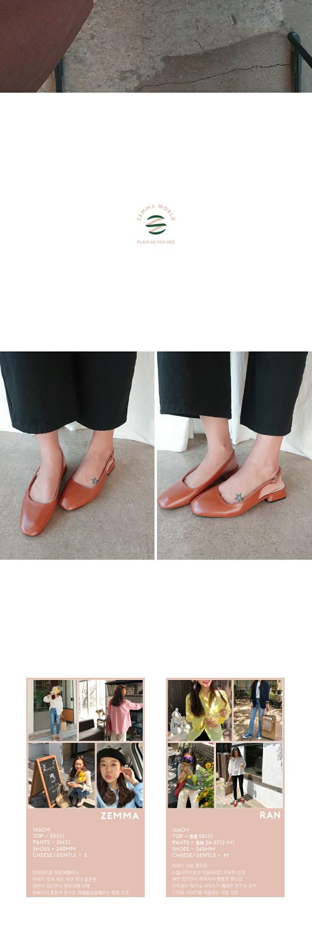 Leave-slingback shoes