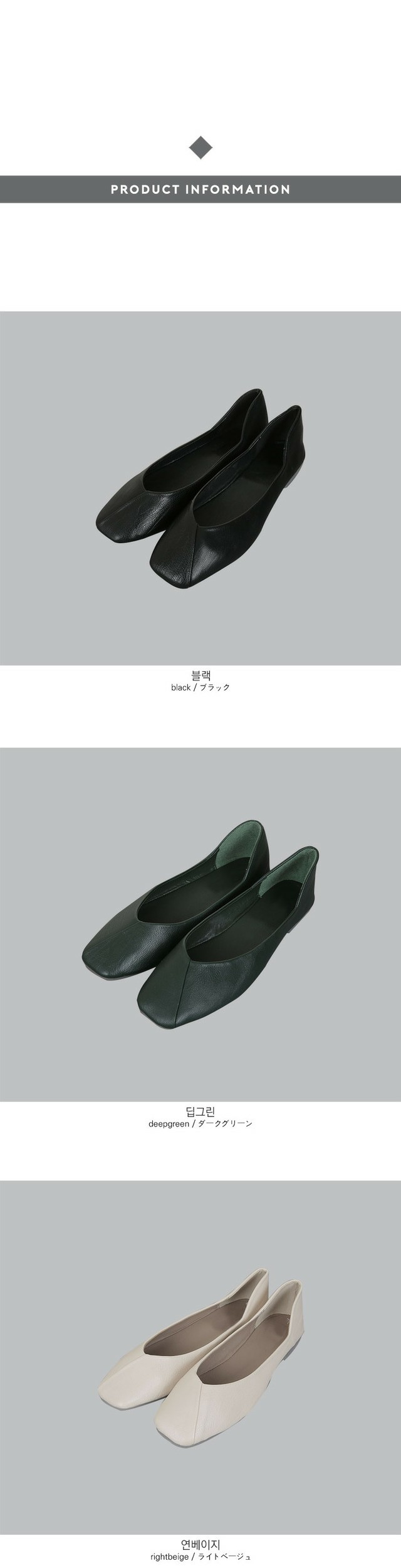 Ladder-Flat Shoes [size: 225 ~ 250 / 3color]