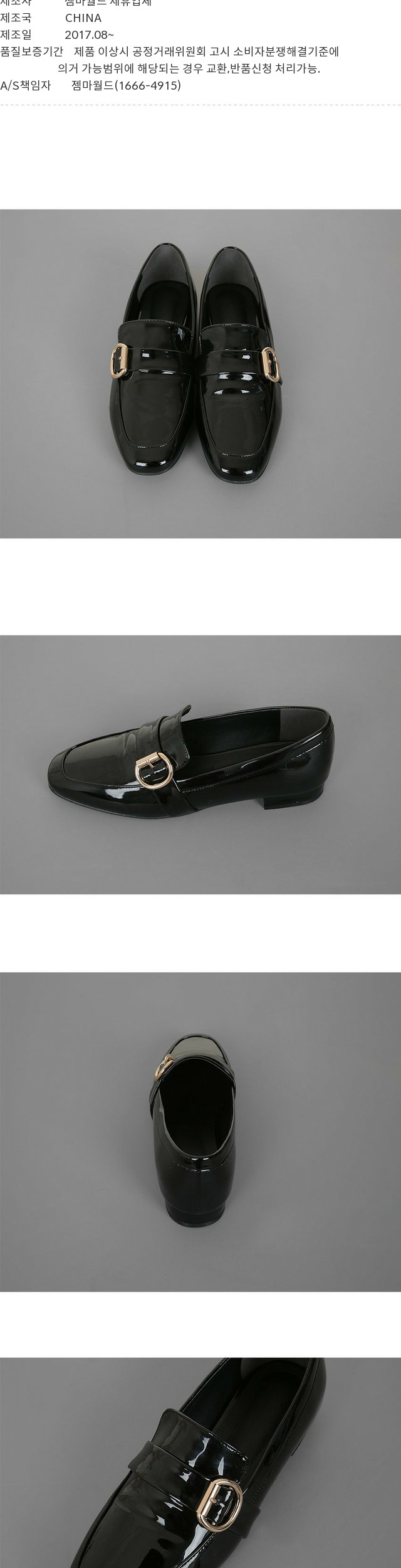 Clazzi-loafers
