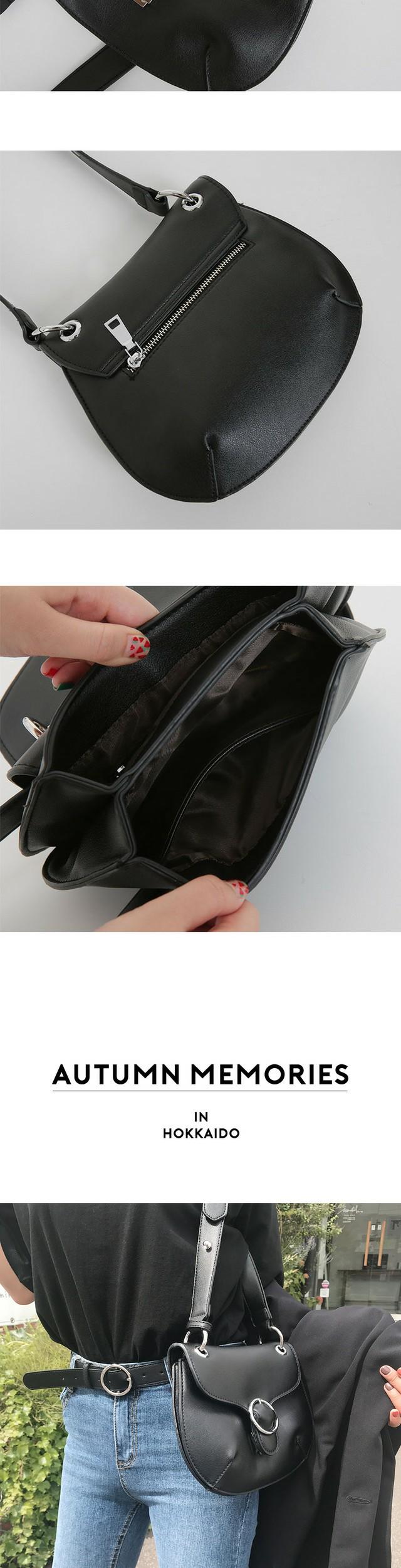 "MA-Clip ""MY ADORABLE BAG"" Mini Cross Bag"
