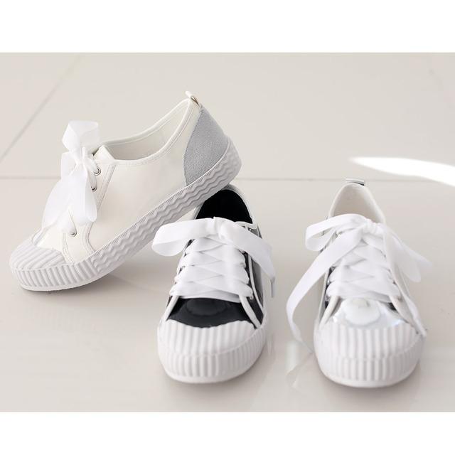 Marmarine sneakers 2.5cm
