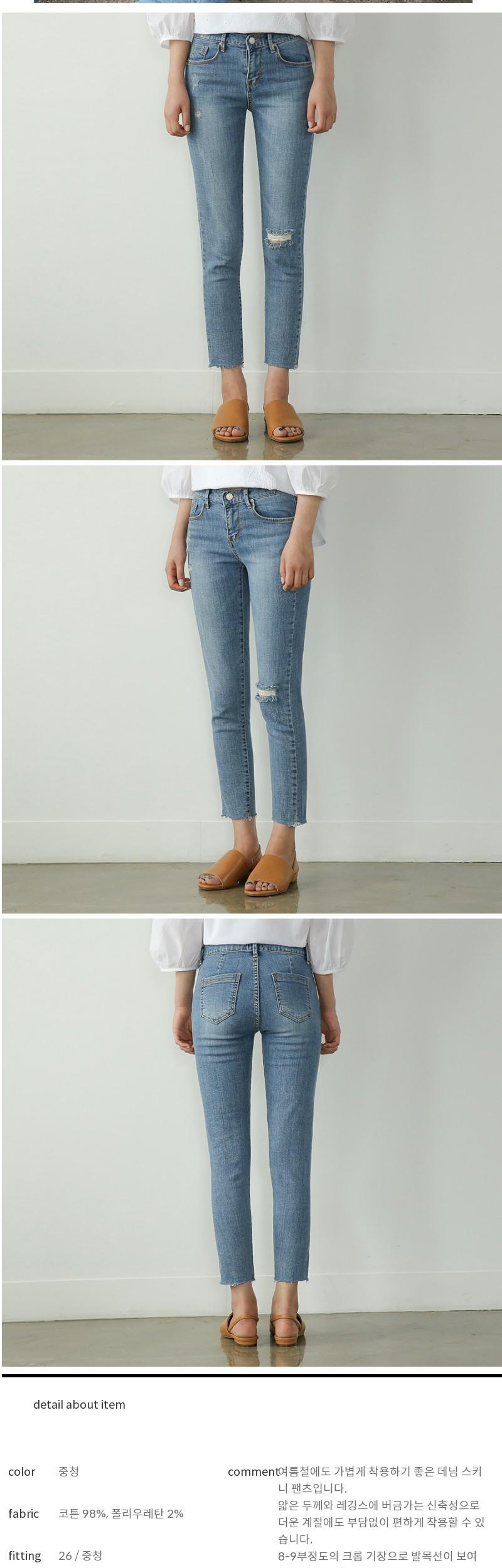 span fine thin skinny