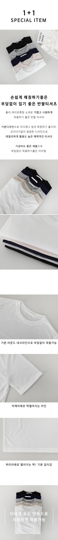 Slab basic short sleeves