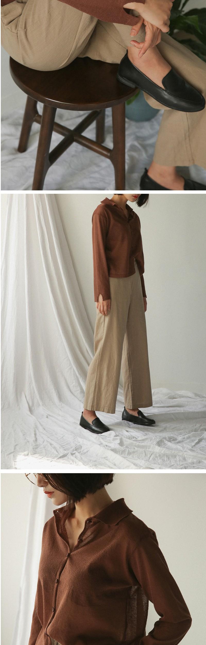 cozy banding wide pants