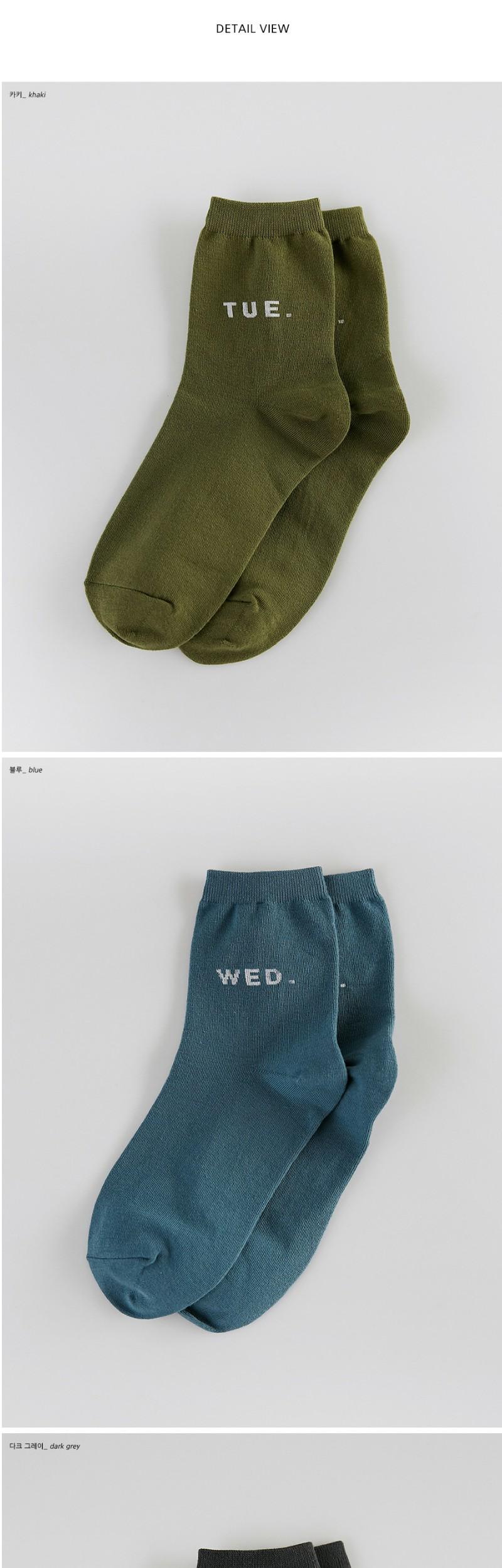 day of the week socks