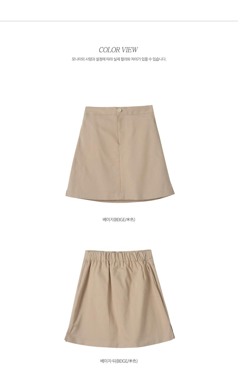 Gisele A line skirt