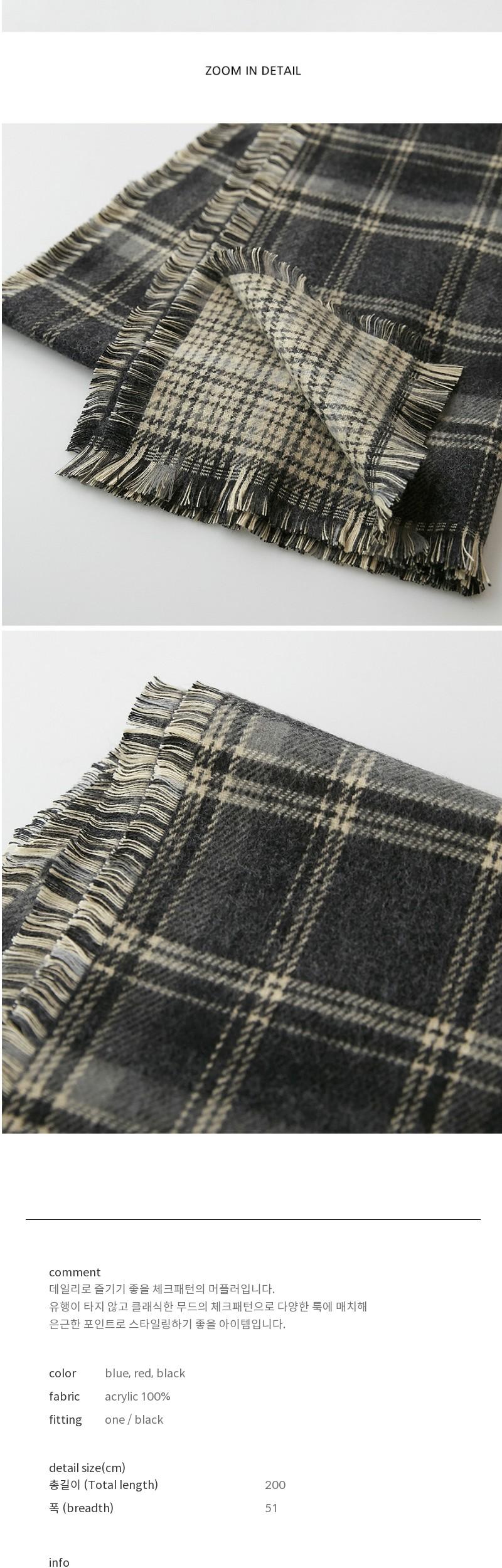 vintage check tassel muffler