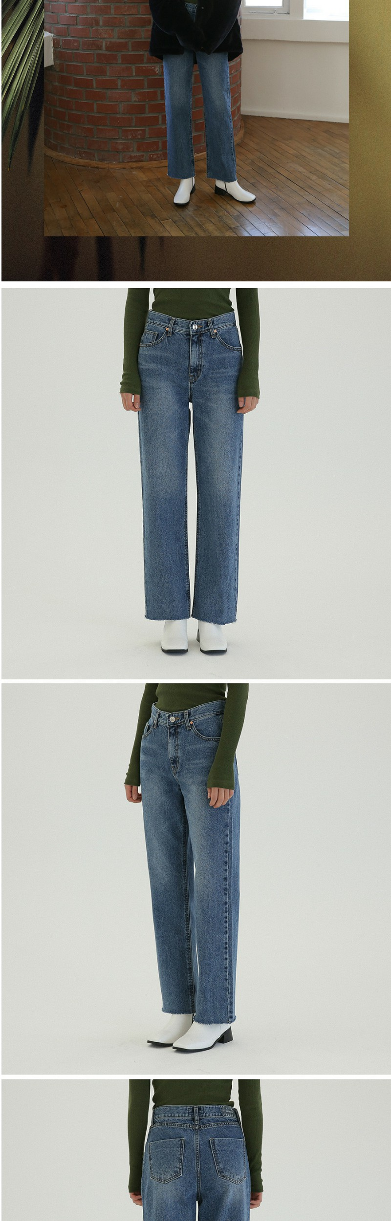 something straight denim pants