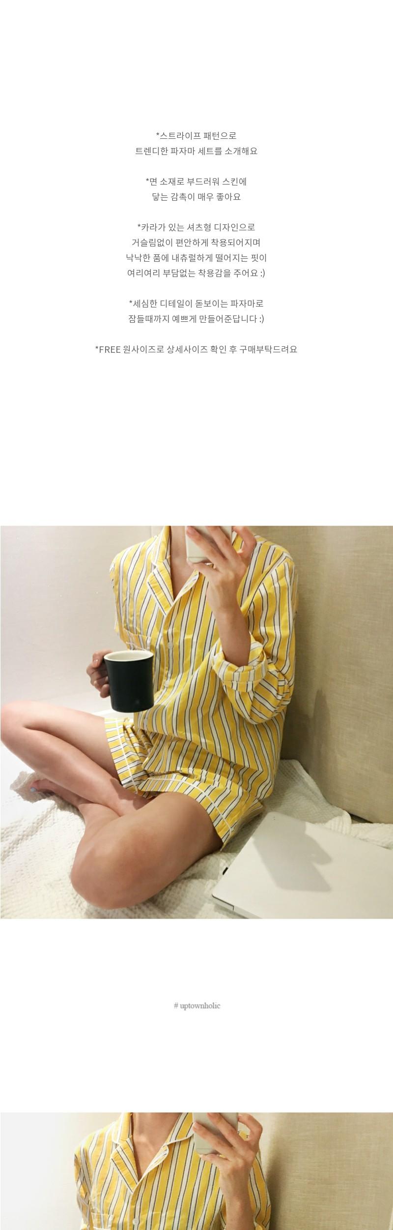 Striped pajama