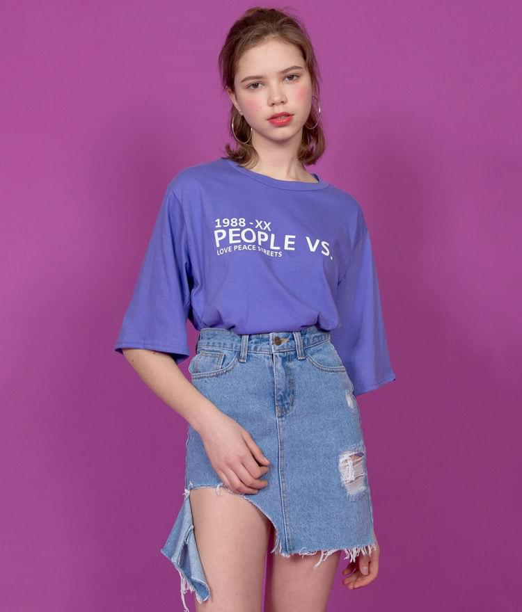 People Color T-shirt