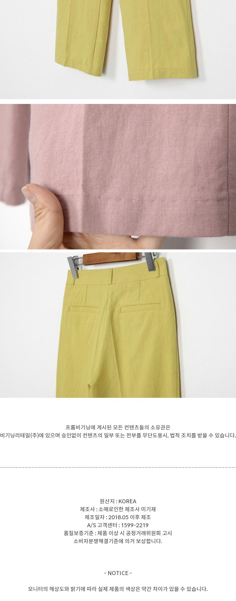 Billow linen crop slacks_S (size : S,M)