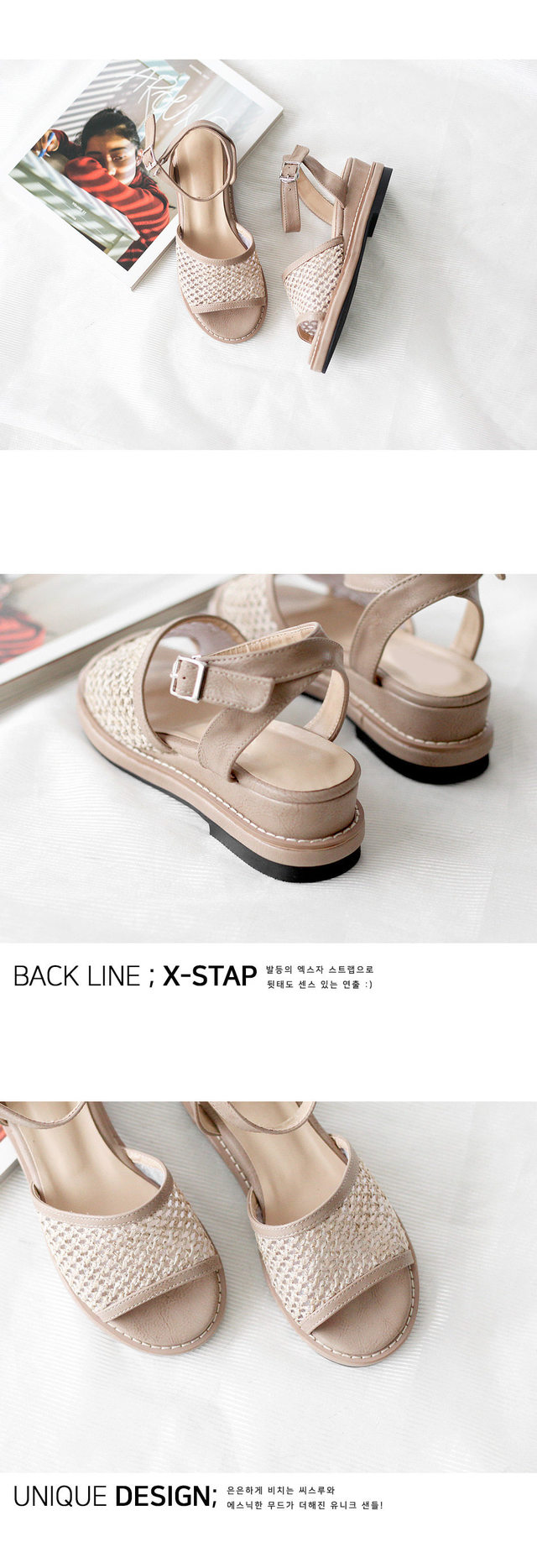 Loose wedge strap sandals 4.5cm