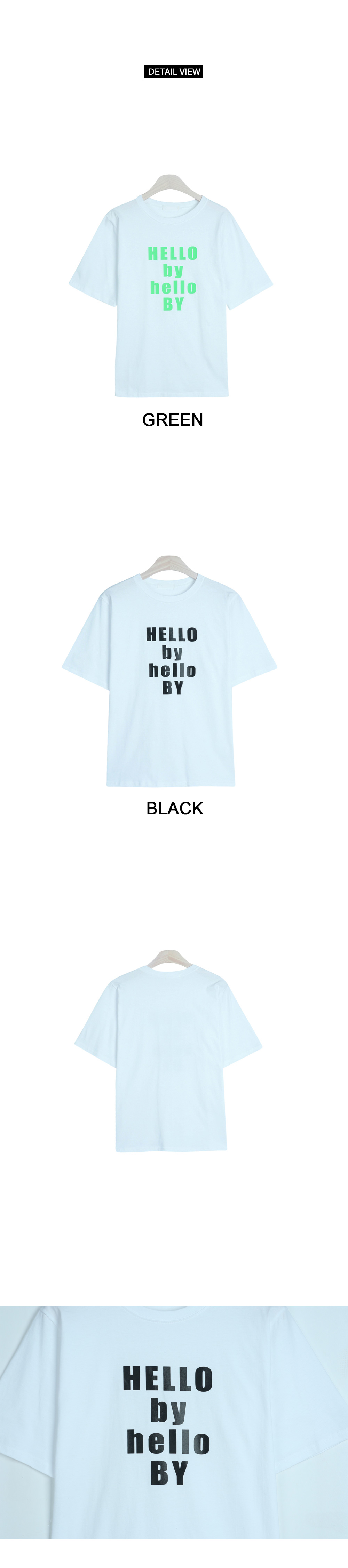 Hello hello short sleeve tee