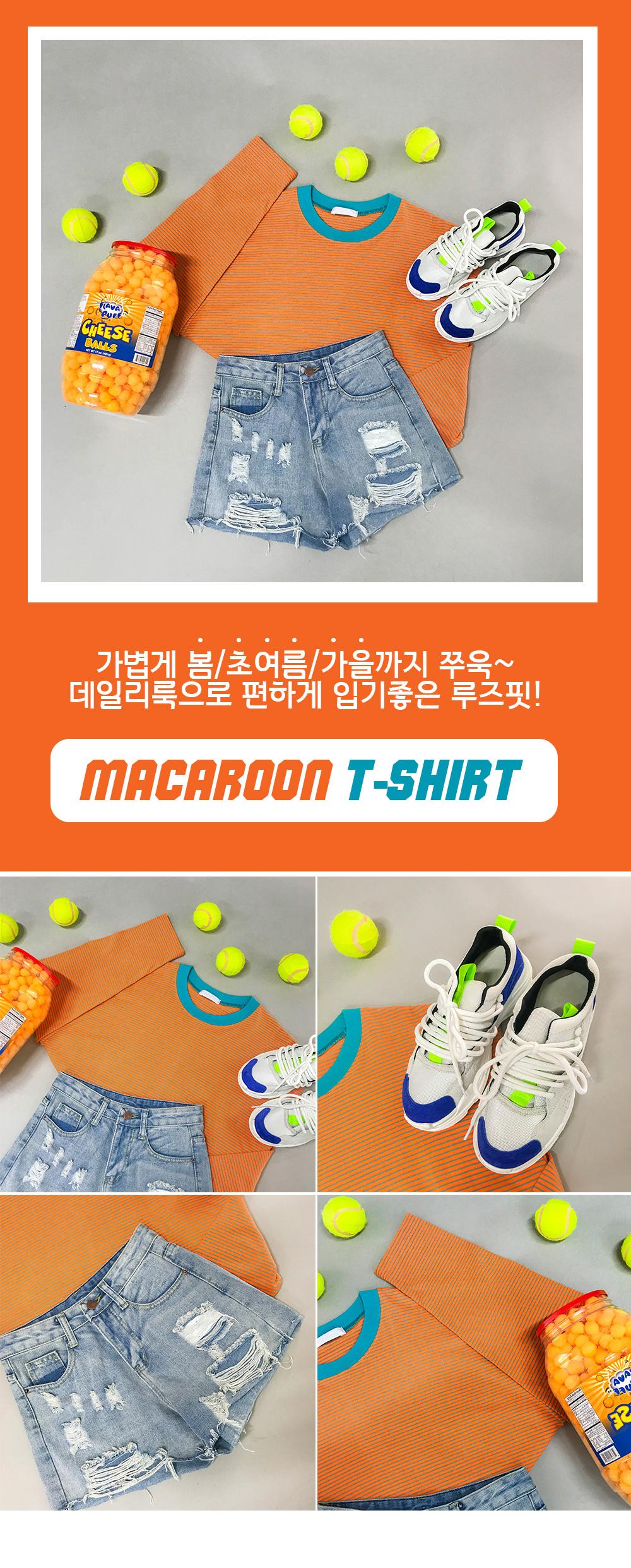 Macaroon Rouge T-shirt