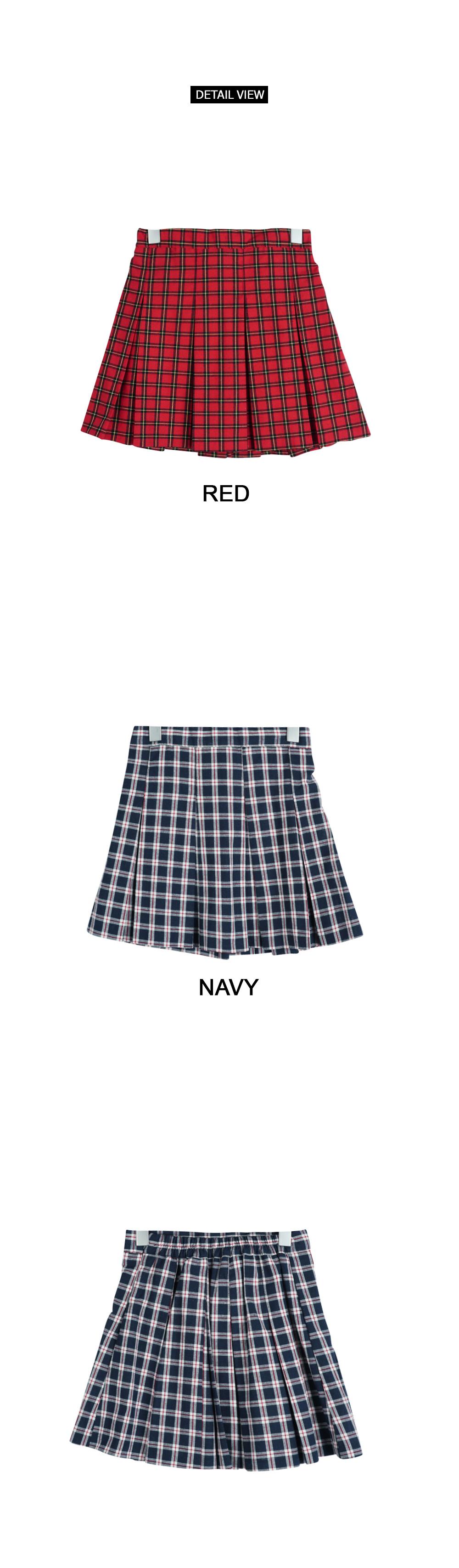 Czech pleat skirt