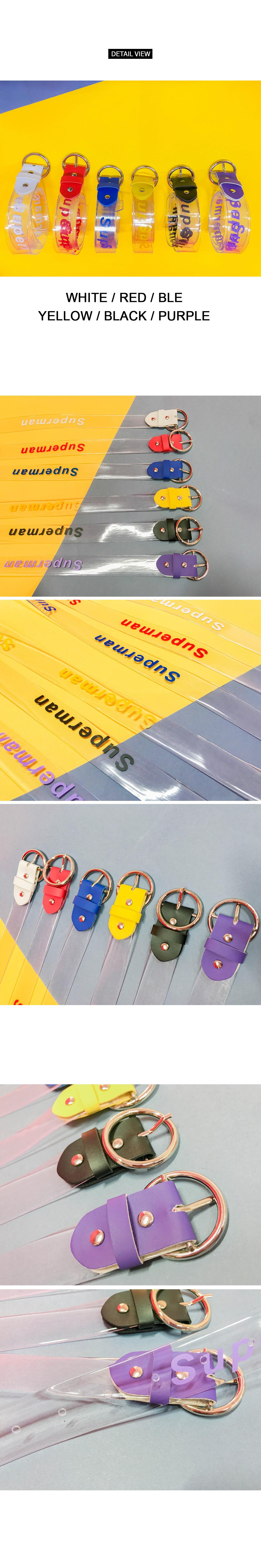 Super clear color belt