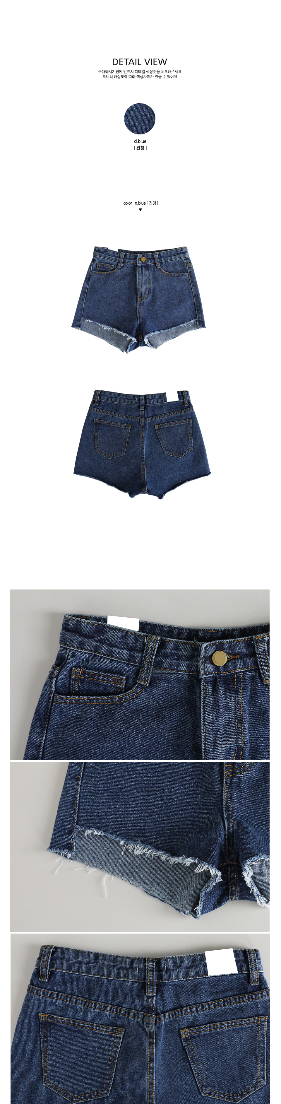 Ken Unknown's hot pants