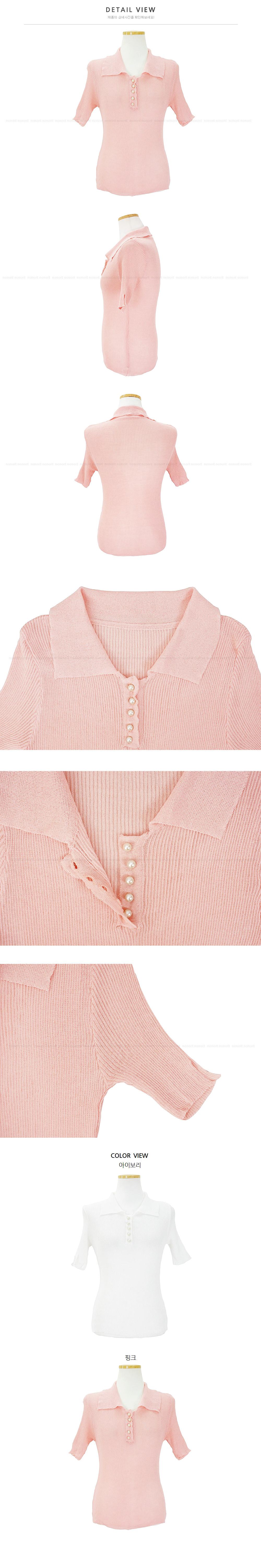 Cutting short sleeves pearl collar