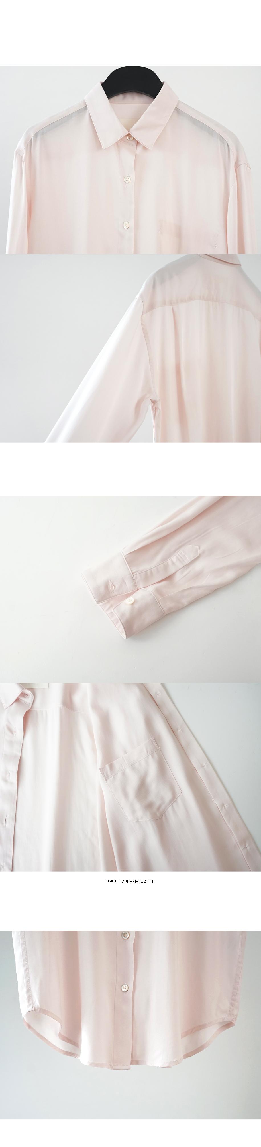 delicate color rayon shirt (2colors)