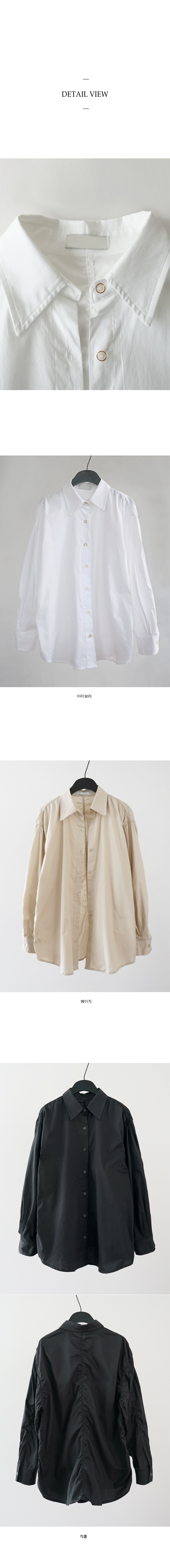 gather line boxy shirt (3colors)