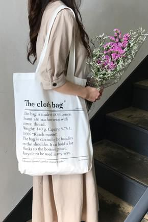 Bottle lettering eco bag