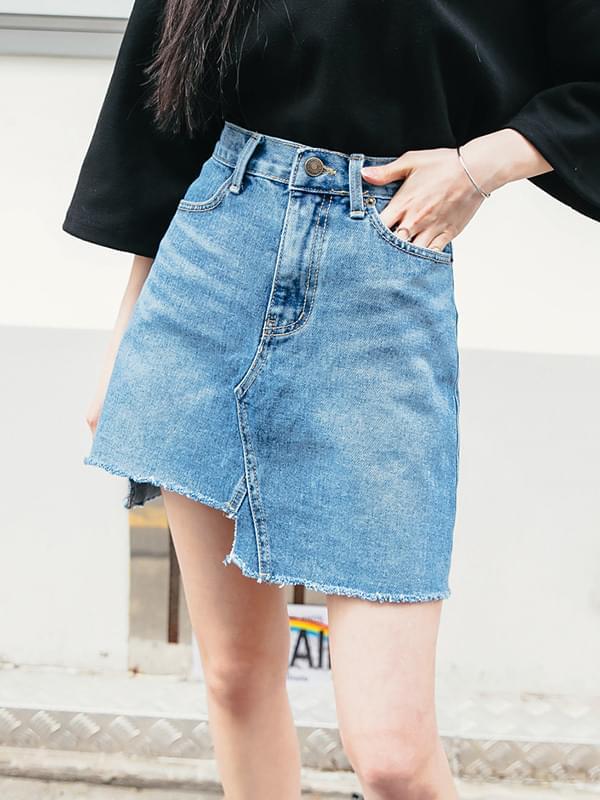 Summer party cut denim skirt