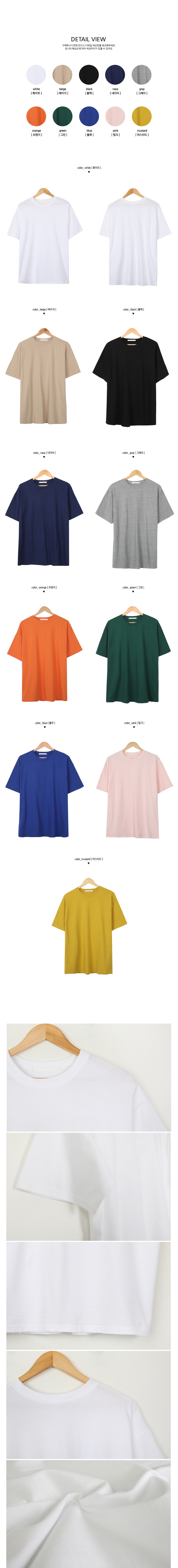 Color box short sleeve
