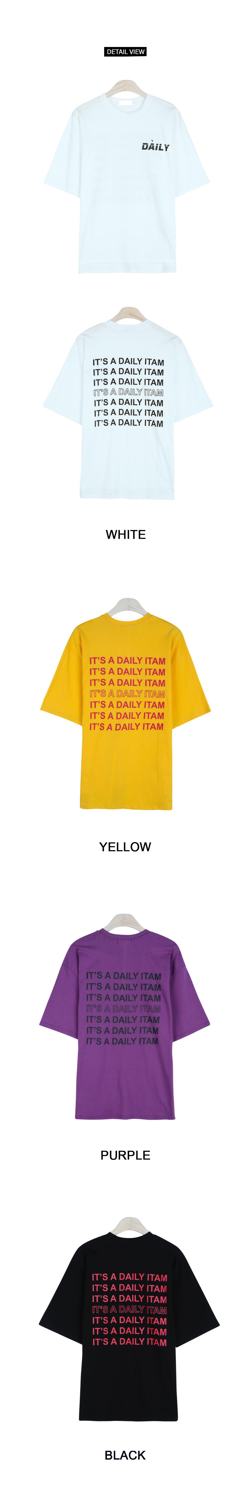 Everyday short-sleeved tee