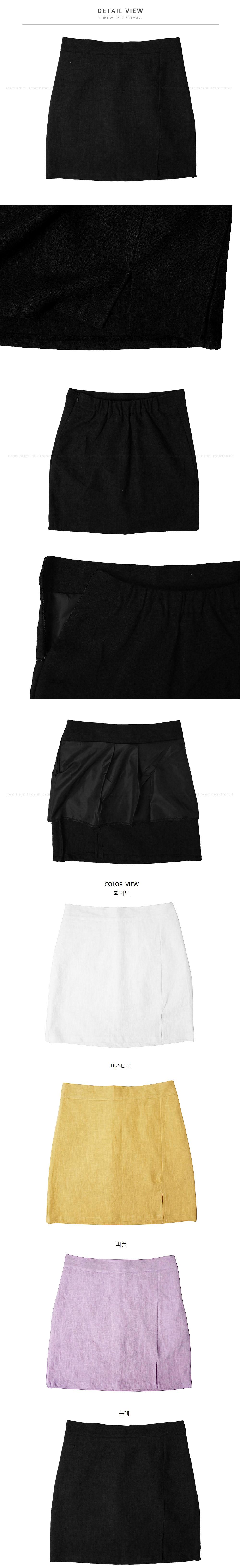 Trimmed Banding Linen Skirt