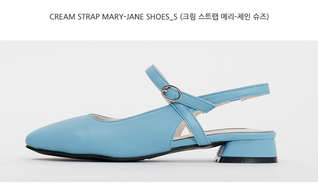 Cream strap mary-jane shoes_S