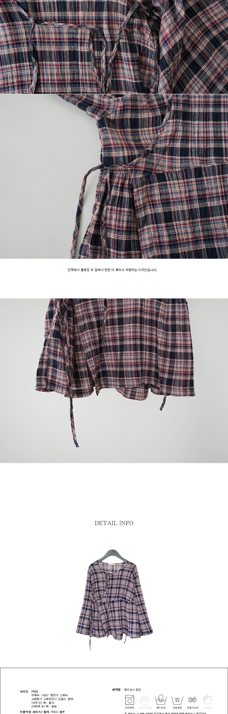wrap closing pleats blouse (2colors)