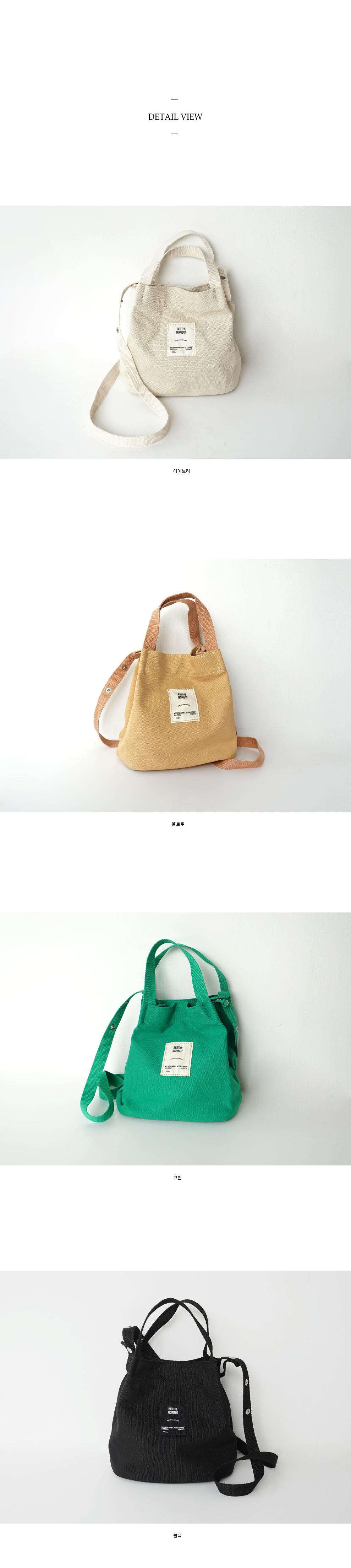 handy cotton bucket bag (4colors)